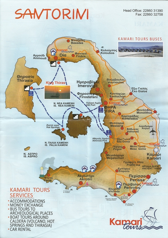 Visiter Santorin excursion