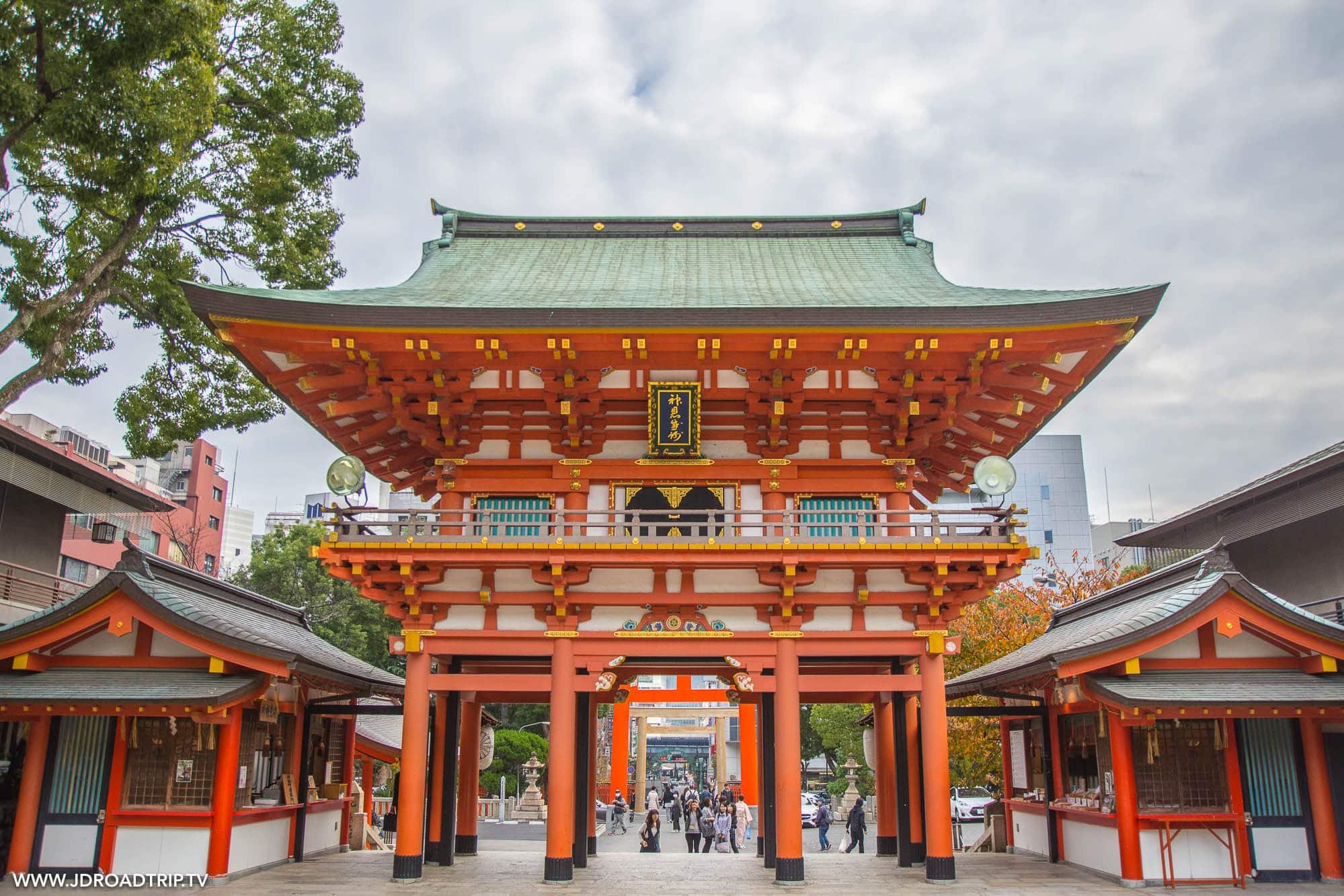 Visiter Kobé en une journée - Ikuta Jinja